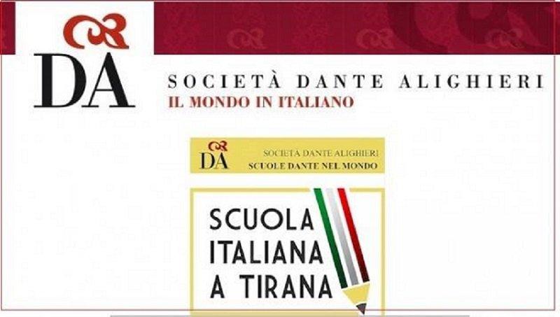 scuola italiana dante tirana albania